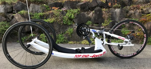 FOR SALE Used Top End RX – 700c wheels